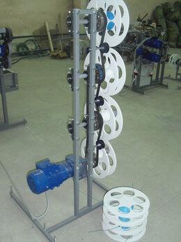 Производственно-техническое оборудование - Проектируем и изготавливаем намотчики размотчики…, 0