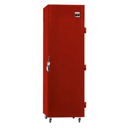 Холодильники - Холодильник для шуб, 0