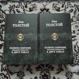 Художественная литература - Лев Толстой., 0