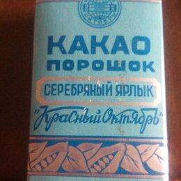 Продукты - Какао порошок СССР , 0