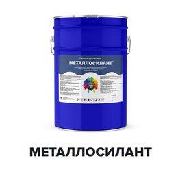 Строительные смеси и сыпучие материалы -  Полиуретановый герметик для металла -…, 0