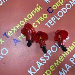 Миски, кормушки и поилки - Поилка микрочашечная с рез. клапаном, 0