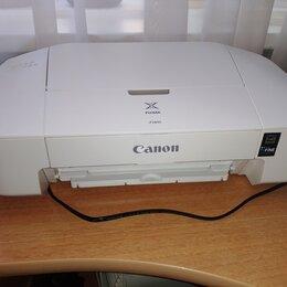Принтеры, сканеры и МФУ - Принтер цветной Canon Pixma iP2840, 0