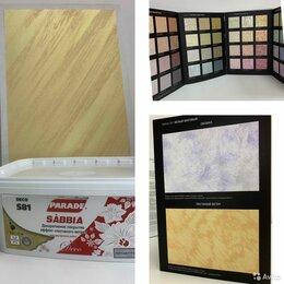 Краски - Декоративное покрытие с эффектом песка 5кг, 0