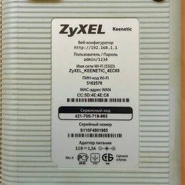 Оборудование Wi-Fi и Bluetooth - WiFi роутер ZyXEL Keenetic, 0