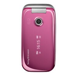 Мобильные телефоны - Sony Ericsson Z750i, 0