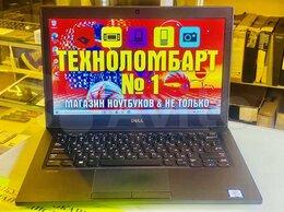 Ноутбуки - IPS Dell Latitude /4G симкa/ Вес 1.2Кг/ i5/8Gb/SSD, 0