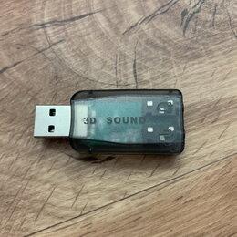 Звуковые карты - Звуковая карта USB, 0