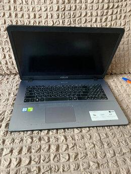 """Ноутбуки - ASUS F705m с 256gb SSD , F705 17.3"""" FULL HD IPS, 0"""