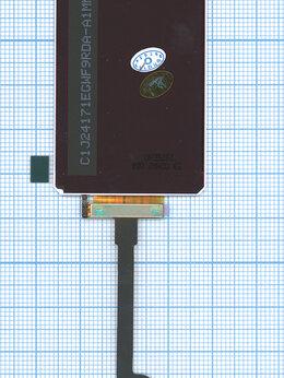 """Запчасти и аксессуары для планшетов - Экран для Apple iPod nano 7 2.5"""", 0"""