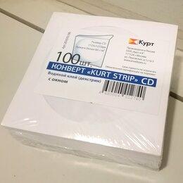 Сумки и боксы для дисков - Конверты бумажные 100 штук, размер 125*125мм для CD, с окном, декстрин, 0