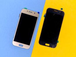 Дисплеи и тачскрины - Дисплей Samsung Galaxy A5 2017 (A520F) Amoled, 0