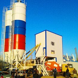 Строительные смеси и сыпучие материалы - Бетон в Кингисеппске, 0