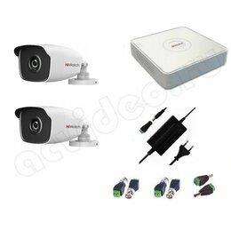 Камеры видеонаблюдения - Комплект видеонаблюдения HiWatch HD на 2 камеры, 0