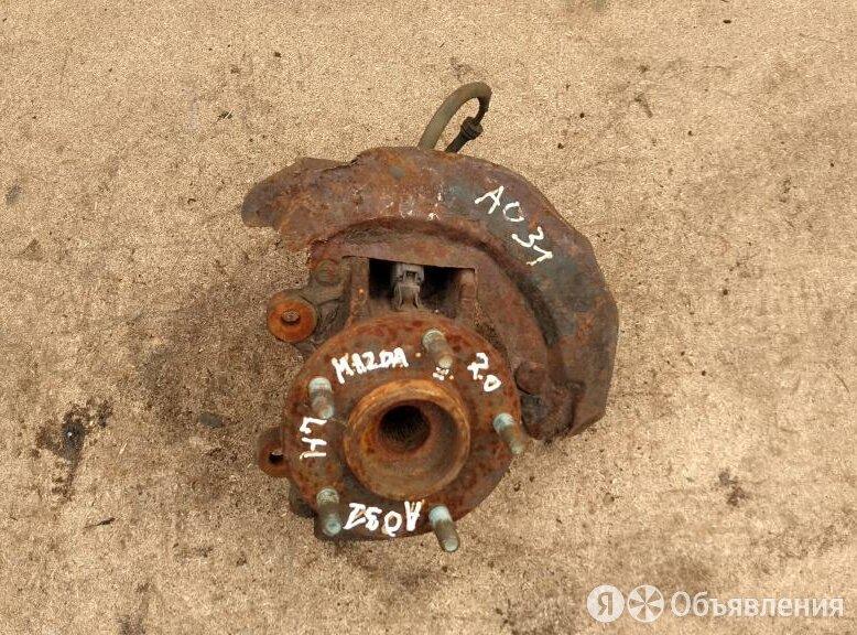 Кулак передний левый Мазда 3 BP4K33031C по цене 2500₽ - Подвеска и рулевое управление , фото 0