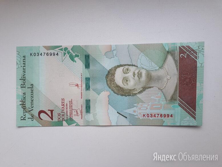 Венесуэла 2 боливара 2018 по цене 50₽ - Банкноты, фото 0