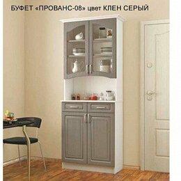 Мебель для кухни - Буфет Прованс-08 Клён Серый, 0