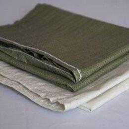 Упаковочные материалы - Мешки полипропиленовые, 0