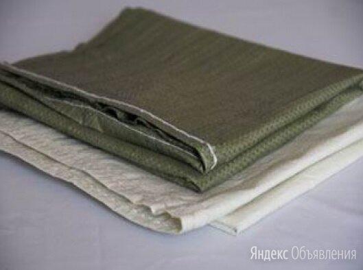 Мешки полипропиленовые по цене 14₽ - Упаковочные материалы, фото 0