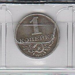 Монеты - пробные монеты ссср, 0