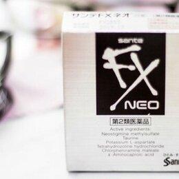 Для глаз - Японские капли для глаз Sante FX neo, 0