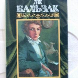 Художественная литература - С/с в 24 томах Оноре де Бальзака, 0