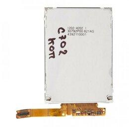 Дисплеи и тачскрины - Новые дисплеи для Sony Ericsson, 0