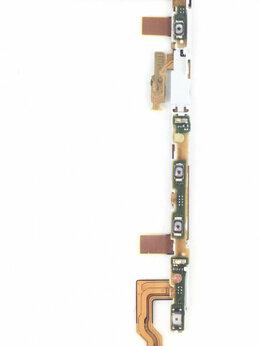 Шлейфы - Шлейф для Sony Xperia Z5 / Z5 Dual (E6653 / E6683), 0
