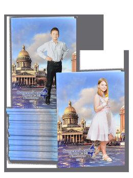 Фотоальбомы - Выпускные альбомы, 0