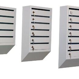 Почтовые ящики - Ящики почтовые секционные ЯПС, 0