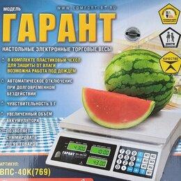 Весы - Весы электронные Гарант впс-40к, 0