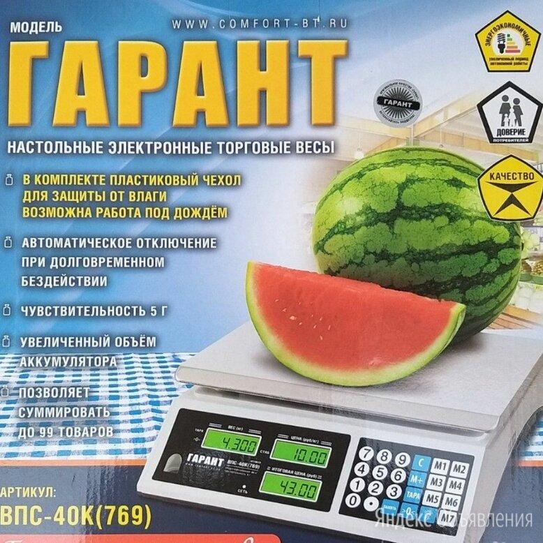 Весы электронные Гарант впс-40к по цене 1950₽ - Весы, фото 0