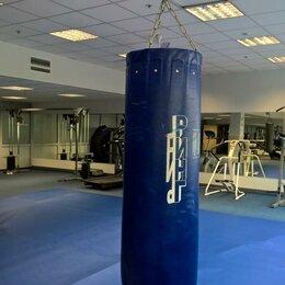 Тренировочные снаряды - Боксерский мешок, очень плотный, ЖЕСТКИЙ, тяжелый, профессиональный., 0