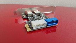 USB-концентраторы - Внутренний Pci-e USB 3.0 с доп разъемом на корпус, 0