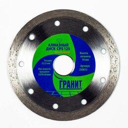 Диски отрезные - Алмазный диск ГРАНИТ Алмазный отрезной круг по…, 0