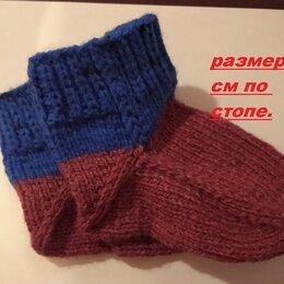 Носки - Продам носочки, 0
