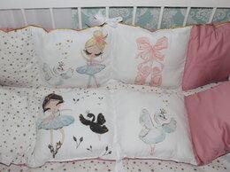 Покрывала, подушки, одеяла - Бортики в кроватку. Комплект., 0