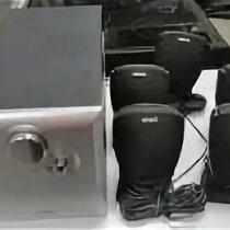Компьютерная акустика - Компьютерная акустика 5.1 Edifier M1500, 0
