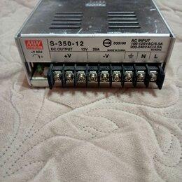 Блоки питания - Преобразователь AC/DC, 0