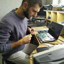 Ремонт и монтаж товаров - Мастерская по ремонту ноутбуков и ПК, 0
