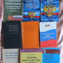 Юридическая литература -  М.И. Абдулаев. Теория государства и права. 2003 год, 0