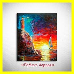 """Картины, постеры, гобелены, панно - 🎨Картина маслом """"Родные берега"""". Нестеров., 0"""
