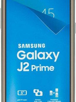 Мобильные телефоны - Samsung Galaxy J2 Prime, 0
