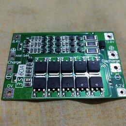 Защитная автоматика - Платы защиты литиевых аккумуляторов/батарей BMS(БМС) 2S-16S , 0