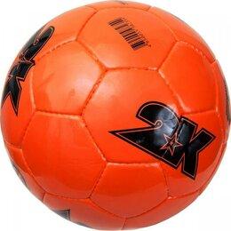 Мячи - Мяч футбольный новый, 0