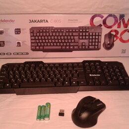 Комплекты клавиатур и мышей - Беспроводная клавиатура и мышь Defender, 0