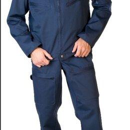 Одежда - Рабочий костюм, 0