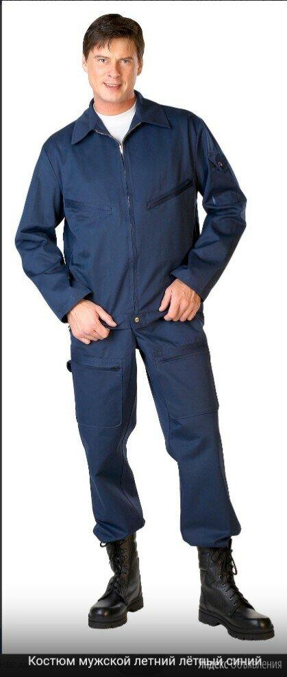 Рабочий костюм по цене 1500₽ - Одежда, фото 0
