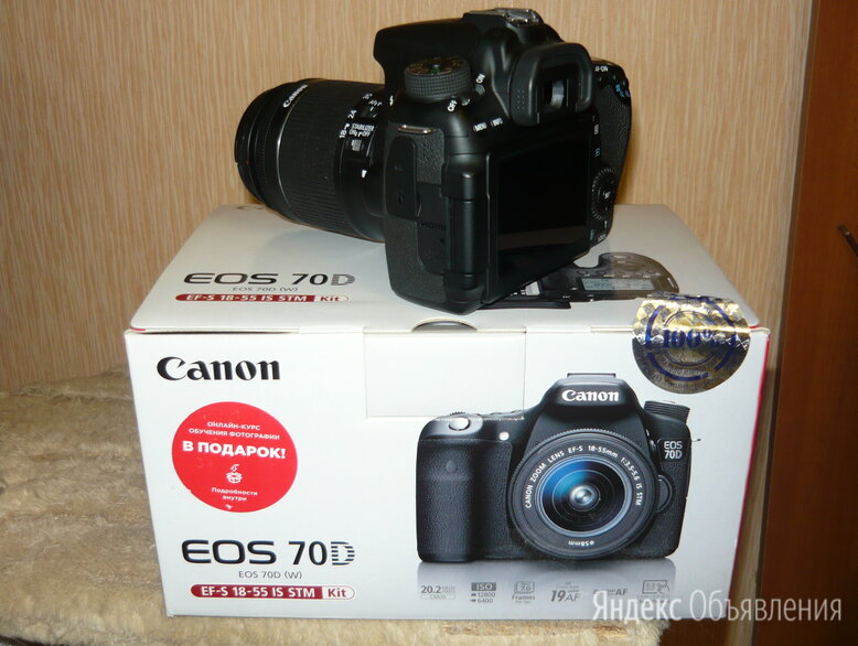 Canon 70D(W) KIT (рст) (made in japan) по цене 52000₽ - Фотоаппараты, фото 0