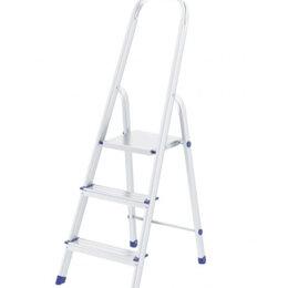 Лестницы и стремянки - Стремянка 3 ступени, алюминиевая Сибртех, 0